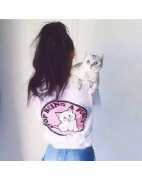 Stop Being A Pussy Tee
