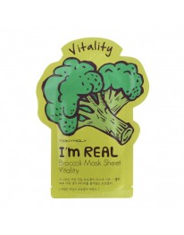I'm Real Face Mask// Broccoli Mask sheet (VITALITY)