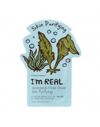 I'm Real Face Mask// Seaweed Mask sheet (PURIFYING)